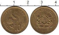 Изображение Монеты Марокко 10 сантим 1974 Латунь XF