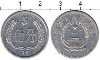 Изображение Монеты Китай 5 фен 1957 Алюминий XF