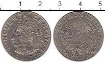 Изображение Монеты Мексика 50 сентаво 1978 Медно-никель XF