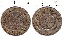 Изображение Монеты Ливан 1/2 пиастра 1936 Медно-никель XF