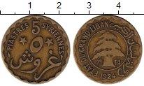 Изображение Монеты Сирия 5 пиастров 1924 Латунь VF