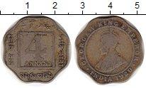 Изображение Монеты Индия 4 анны 1920 Медно-никель VF
