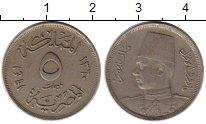 Изображение Монеты Египет 5 миллим 1941 Медно-никель XF-