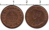 Изображение Монеты Индия 1/12 анны 1924 Бронза XF