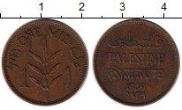 Изображение Монеты Палестина 1 мил 1939 Бронза XF