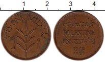 Изображение Монеты Палестина 1 мил 1942 Бронза XF