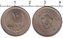 Изображение Монеты Ливия 10 миллим 1965 Медно-никель UNC-