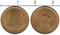 Изображение Монеты Ливия 1 миллим 1965 Латунь XF