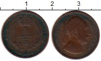 Изображение Монеты Ливия 1 миллим 1952 Бронза VF