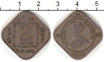 Изображение Монеты Индия 2 анны 1935 Медно-никель VF