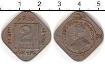 Изображение Монеты Индия 2 анны 1936 Медно-никель VF