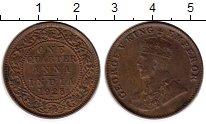Изображение Монеты Индия 1/4 анны 1925 Бронза XF