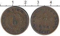 Изображение Монеты Непал 5 пайс 1959 Бронза XF