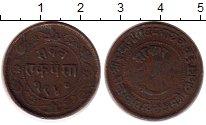 Изображение Монеты Индия Барода 1 пайса 0 Медь VF