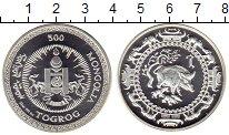 Изображение Монеты Монголия 500 тугриков 2007 Серебро Proof-