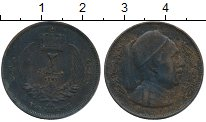 Изображение Монеты Ливия 2 миллима 1952 Бронза VF