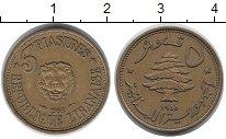 Изображение Монеты Ливан 5 пиастров 1955 Латунь XF