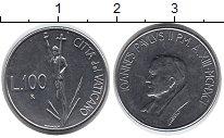 Изображение Монеты Ватикан 100 лир 1991 Медно-никель UNC