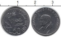 Изображение Монеты Ватикан 50 лир 1991 Медно-никель UNC-