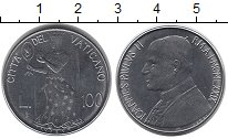 Изображение Монеты Ватикан 100 лир 1979 Медно-никель UNC