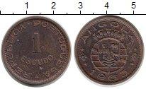 Изображение Монеты Ангола 1 эскудо 1963 Бронза XF