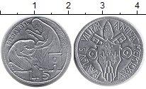 Изображение Монеты Ватикан 5 лир 1975 Алюминий UNC