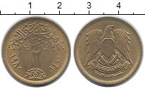 Изображение Монеты Египет 2 миллима 1980 Латунь XF