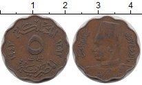 Изображение Монеты Египет 5 миллим 1943 Бронза VF