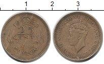 Изображение Монеты Шри-Ланка Цейлон 25 центов 1943 Латунь XF