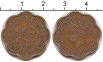 Изображение Монеты Шри-Ланка Цейлон 10 центов 1944 Латунь XF