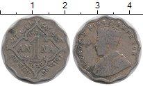 Изображение Монеты Индия 1 анна 1926 Медно-никель VF
