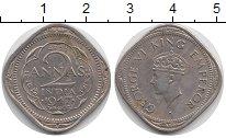 Изображение Монеты Индия 2 анны 1947 Медно-никель VF