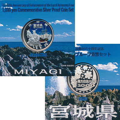 Изображение Подарочные монеты Япония 1.000 йен 2013 Серебро Proof `Монета из серии ``П