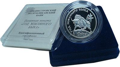 Изображение Подарочные монеты Приднестровье 100 рублей 2009 Серебро Proof Год земляного быка.