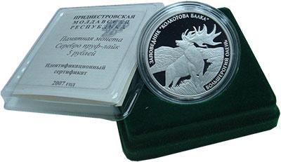Изображение Подарочные монеты Приднестровье 5 рублей 2007 Серебро Proof `Заповедник ``Колкот