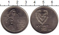 Изображение Монеты Кипр 500 милс 1976 Медно-никель UNC-