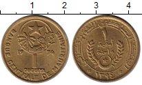 Изображение Монеты Мавритания 1 угия 1974 Латунь XF