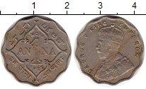 Изображение Монеты Индия 1 анна 1925 Медно-никель XF