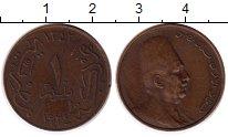 Изображение Монеты Египет 1 миллим 1924 Бронза VF