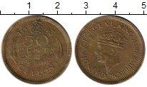 Изображение Монеты Шри-Ланка Цейлон 50 центов 1943 Латунь XF