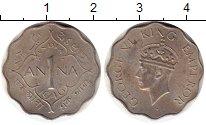 Изображение Монеты Индия 1 анна 1946 Медно-никель XF+