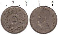 Изображение Монеты Египет 5 миллим 1933 Медно-никель XF-