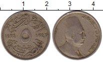 Изображение Монеты Египет 5 миллим 1924 Медно-никель VF