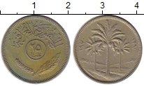 Изображение Монеты Ирак 25 филс 1970 Латунь XF