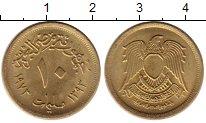 Изображение Монеты Египет 10 миллим 1973 Латунь UNC-