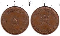 Изображение Монеты Оман 5 байз 1975 Бронза XF