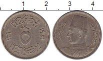 Изображение Монеты Египет 5 миллим 1941 Медно-никель VF
