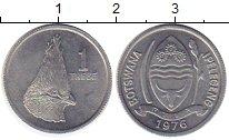 Изображение Монеты Ботсвана 1 тебе 1976 Алюминий XF