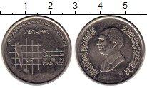 Изображение Монеты Иордания 10 пиастр 1996 Медно-никель XF