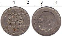 Изображение Монеты Марокко 50 сантим 1974 Медно-никель VF